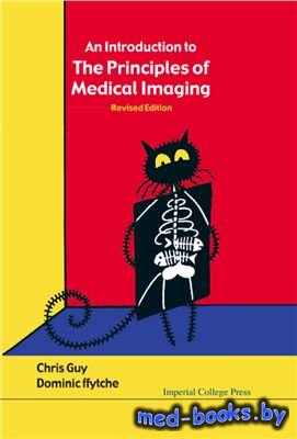 Introduction to the Principles of Medical Imaging - Guy Ch., Ffytche D. - 2 ...