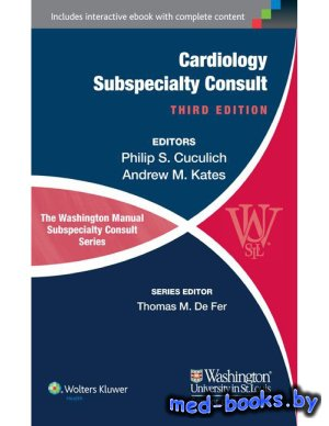 Cardiology Subspecialty Consult - De Fer Thomas M., Henderson Katherine E.  ...