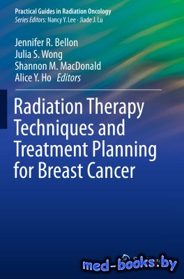 Radiation Therapy Techniques and Treatment Planning for Breast Cancer - Bel ...