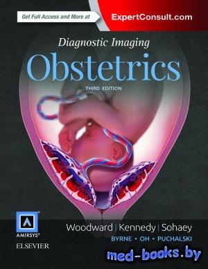 Diagnostic Imaging. Obstetrics - Woodward P.J. - 2016 год