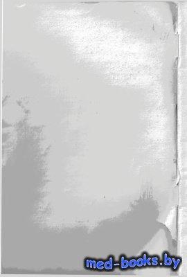 Методика и техника рентгенологического исследования желудочно-кишечного тра ...