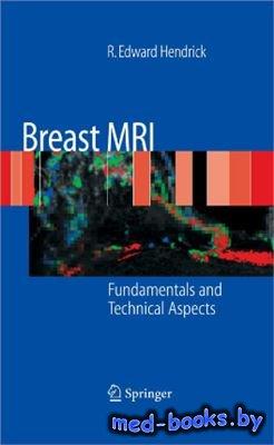 Breast MRI Fundamentals and Technical Aspects - Hendrick R. Edward - 2008 г ...