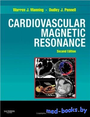 Cardiovascular Magnetic Resonance - Manning W., Pennell D. - 2010 год