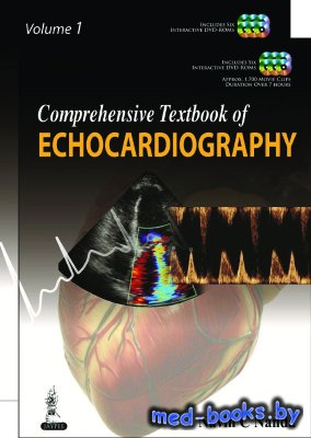 Comprehensive Textbook of Echocardiography. Volume 1 - Nanda Navin C. - 2014 год