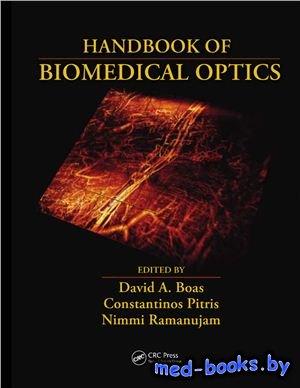 Handbook of Biomedical Optics - Boas D.A., Pitris C., Ramanujam N. - 2011 г ...