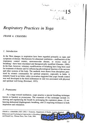 Respiratory Practices in Yoga - Chandra Frank - 1994 год