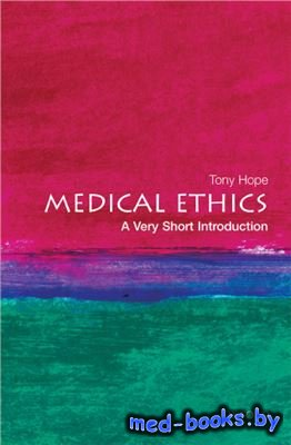 Medical Ethics. A Very Short Introduction - Hope Tony - 2004 год