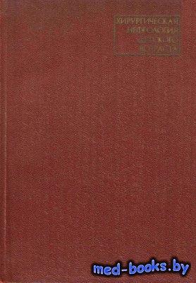 Хирургическая нефрология детского возраста - Пугачев А.Г. - 1975 год