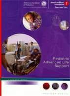 Квалифицированные реанимационные мероприятия в педиатрии - PALS Provider ma ...