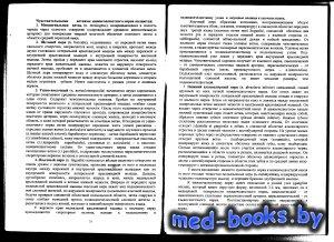 Операция удаления зуба - Дмитриева А.А. - 2010 год