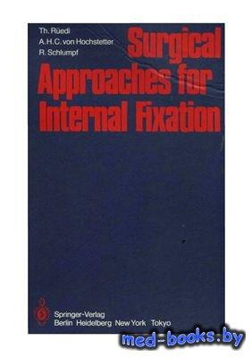 Хирургические доступы для внутренней фиксации - Руэди Т. и др. - 1984 год