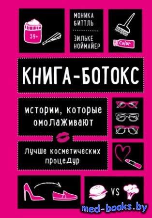 Академия женского здоровья. Серия из 7 книг