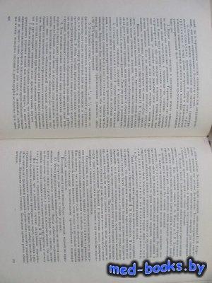 Восстановительная хирургия при непроходимости пищевода - Юдин С.С. - 1954 г ...